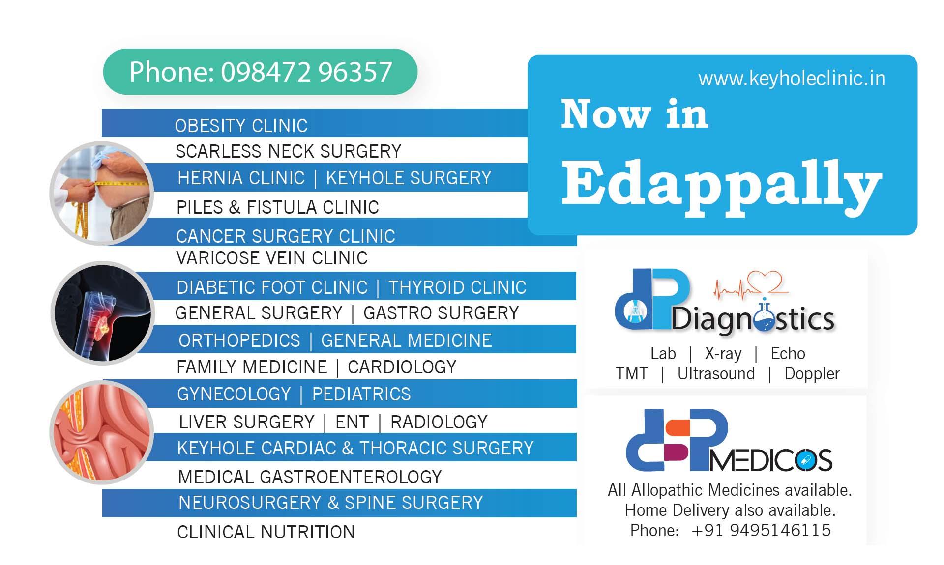 Multispeciality Clinic Edappally